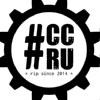 #CC.RU