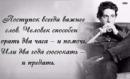 Троцюк Наталя   Мукачево   21