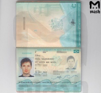 Павел Дуров фото №6