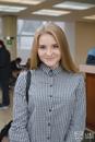 Фотоальбом Екатерины Микрюковой