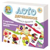 Овощи и фрукты (лото деревянное).Арт.01996