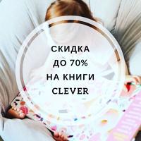 Дарина Полтавец фото №4