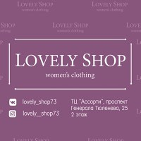 Lovely Shop