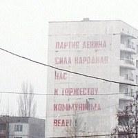 Фотография Василия Николаева