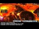 Рагнарос 25 героик_ гайд-тактика от MMOBoom