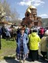 Фотоальбом Светланы Бастаноговой
