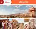 Джайпур — «розовый город»!