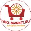 Интернет магазин Taio-Market.ru
