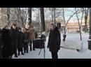 27 января у скульптуры Петербургского ангела…