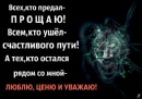 Личный фотоальбом Рифхата Валиева