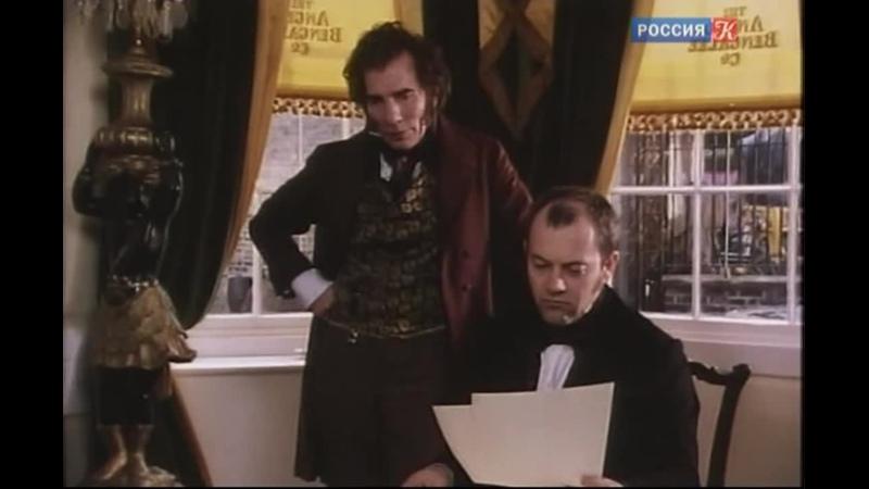 04 Мартин Чезлвит Martin Chuzzlewit 1994