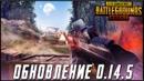 Gamer Antony |  | 40