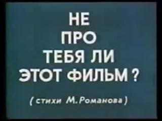 Кислотный мульт =)))