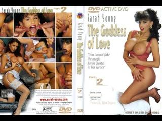 Sarah Young The Goddess of Love 02