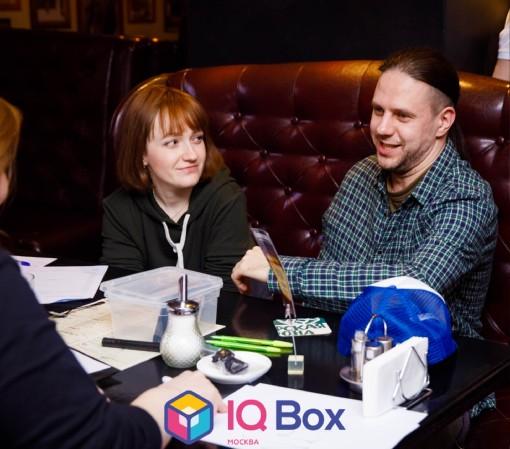 «IQ Box Москва - Игра №56 - 03/03/20» фото номер 12