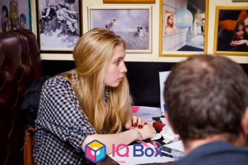 «IQ Box Москва - Игра №56 - 03/03/20» фото номер 45