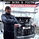 Столяров Михаил | Уфа | 2