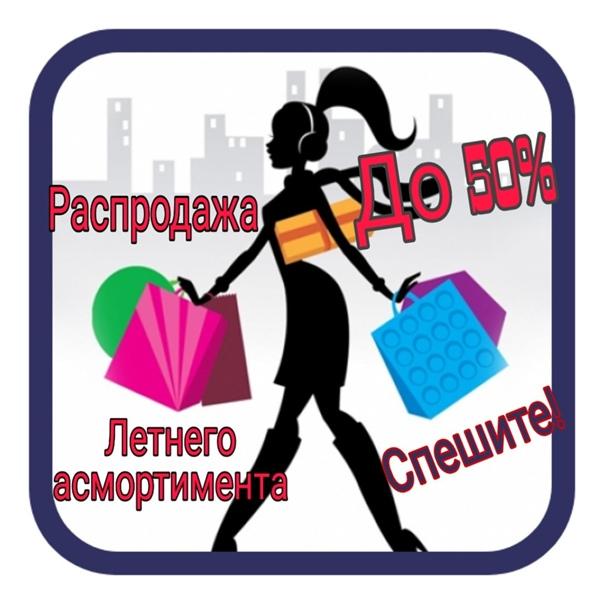 Магазин Марриотт Улан Удэ Каталог Товаров