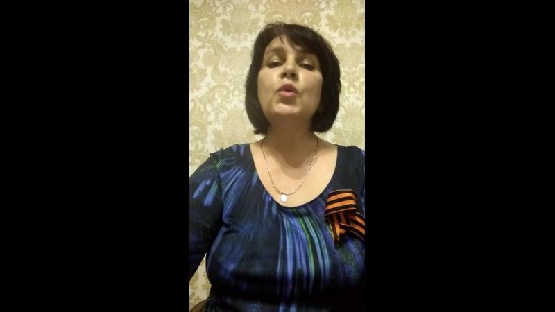 Память наша совесть Ю Воронов в исполнении Докторовой Надежды Петровны