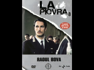 Спрут / La piovra 8-й сезон 1997 г. (драма, мелодрама, криминал, мини-сериал)