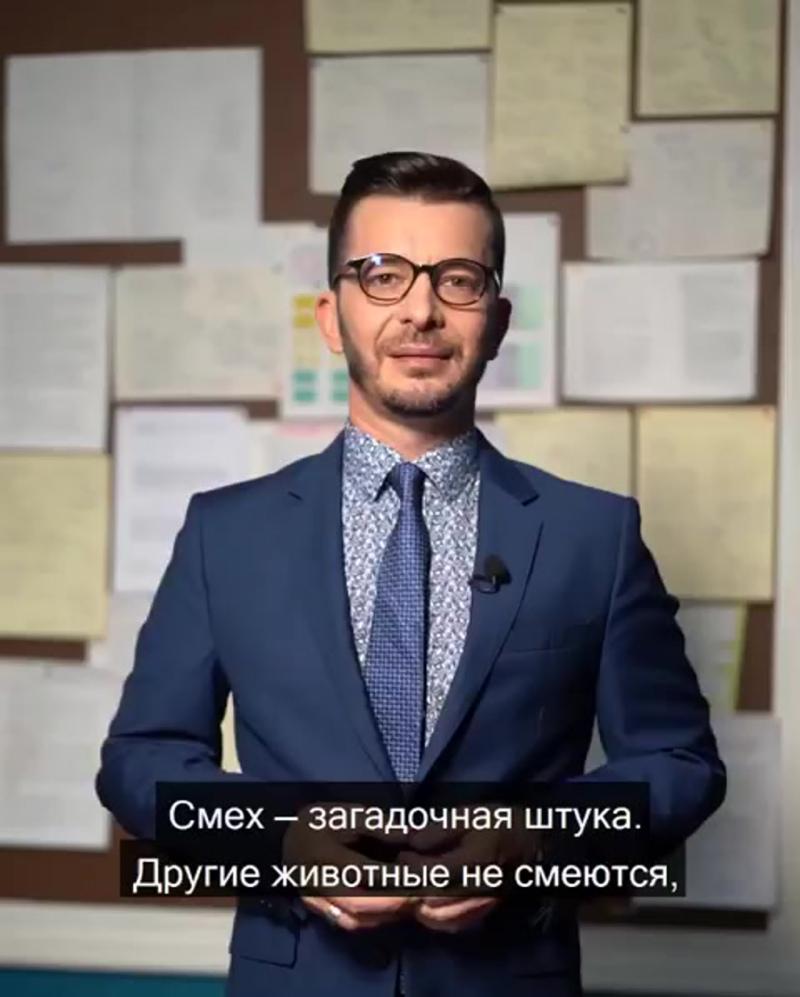 kurpatov_official+InstaUtility_18af3.mp4