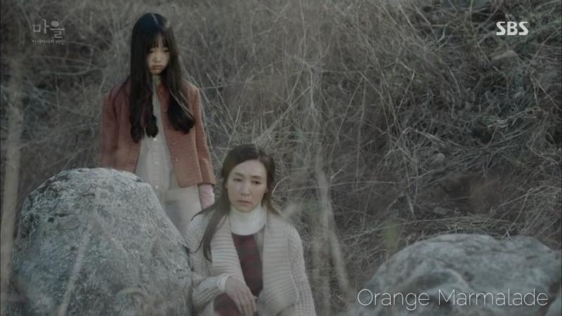 Отрывок из дорамы Деревня Секрет Ачиары Рождение Ким Хэ Джин 12 серия Озвучка STEPonee