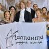 Исторические бальные танцы в Омске. Галианта