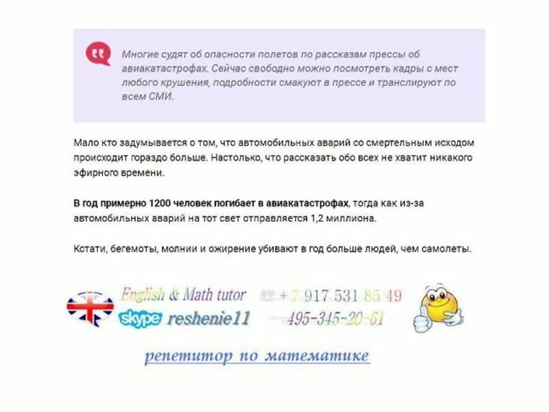 Запрещенные анекдоты Решение о признании анекдота и демотиватора экстремистскими было принято Индустриальным районным судом егэ