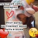 Фотоальбом Елены Даньковой