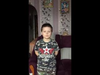"""Герасимов Матвей, 6 лет. Р. Казакова """"На фотографии в газете"""""""