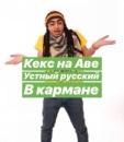 Фотоальбом Антона Смирнова