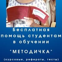 Татьяна Емшина