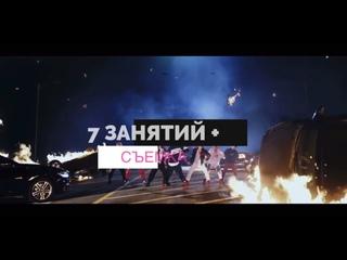 СПЕЦ-КУРС - BTS - Mic Drop