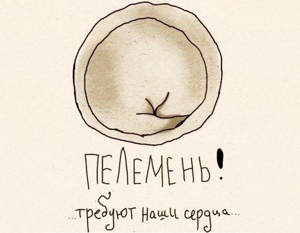 фото из альбома Александра Чернова №9
