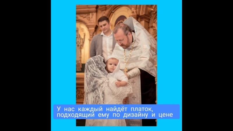 Приглашаем посетить магазин в котором есть всё для крещения ⠀Мы открылись на новом рынке в Мостовском рядом с магазином Мело