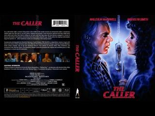 Гость (Звонящий) / The Caller (1987) Перевод: #ДиоНиК (BDRip 1080p. / Ужасы) ВПЕРВЫЕ В РОССИИ