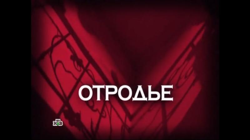 ☭☭☭ Следствие Вели с Леонидом Каневским 09 02 2013 Отродье 226 серия ☭☭☭