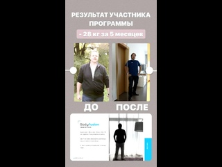 "Video by Психологический центр ""Квартет"""