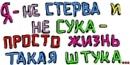 Персональный фотоальбом Наты Николаенко