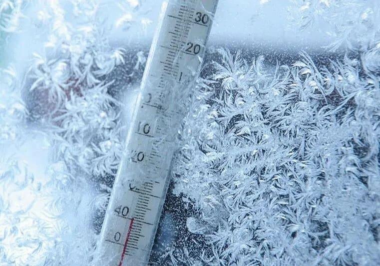 Региональное ГУ МЧС предупреждает о резком понижении температуры воздуха