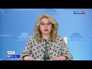 Пандемия коронавируса в России слабеет