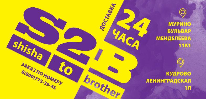 Купить сигареты в интернет магазине в москве с доставкой круглосуточно купить табачные изделия опт