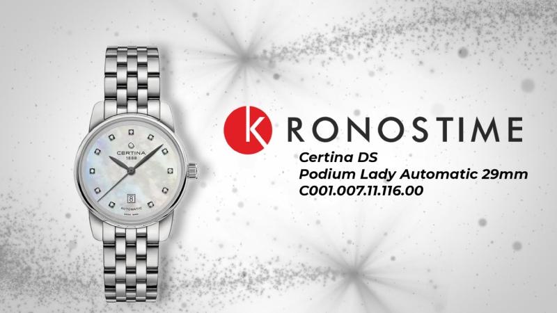 Обзор часов Certina DS Podium Lady Automatic 29mm C001 007 11 116 00