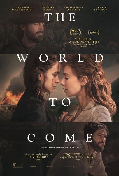 Ванесса Кирби и Кэтрин Уотерстон в дебютном трейлере драмы «Мир грядущий»