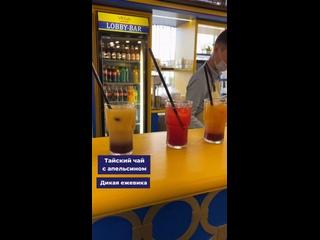 Отель Вега Измайлово kullanıcısından video