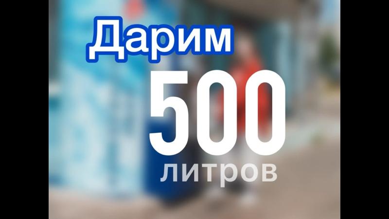 Видео от Природная вода Иваново