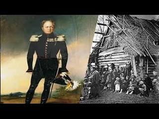 [История Пи] У России не было Флага до 19 века.
