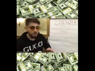 Видео от Артёма Леонтьева