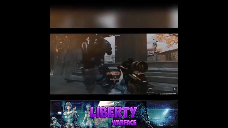 Warface_liberty kiil
