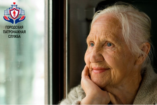 Сиделка для бабушки с проживанием Уфа